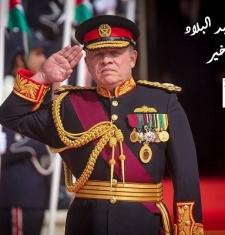 عيد أضحى مبارك ... كل عام وأنتم بخير