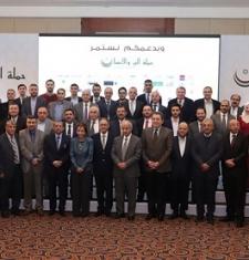 3/12/2018 حفل تكريم الداعمين و المتبرعين لحملة البر و الاحسن
