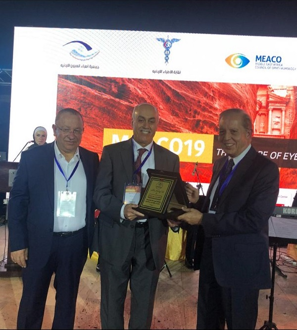 Honoring Dr. Mousa Baydoon at The XIV International Congress of the Middle East Africa Council of Ophthalmology